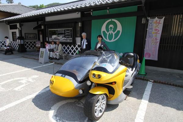 サイドバイク (4).JPG
