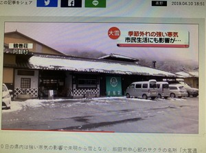 鶴-1.jpg