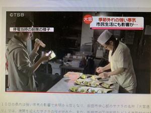 鶴-3.jpg