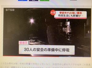 鶴-4.jpg