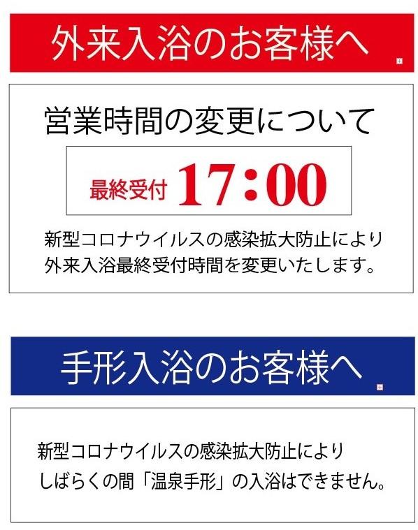 messageImage_1585454398612.jpg